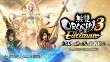 WARRIORS OROCHI 4 Ultimate Deluxe Edition Online Multiplayer
